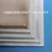 玻璃纖維防火布
