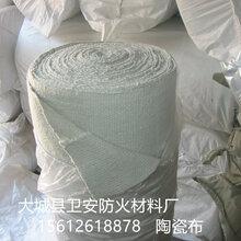 陶瓷纖維布_陶瓷纖維布廠家_耐高溫陶瓷纖維布圖片