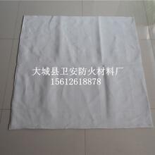 石棉被灭火毯图片