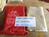高硅氧電焊防火毯_黃色電焊毯