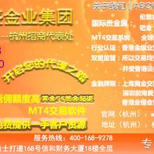 重庆金融学院期货通道,诚招各级代理,安全稳定平台,适合长期发展