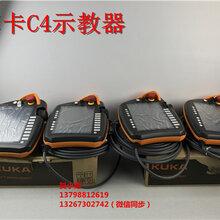 现货大量供应kuka库卡工业机器人kcp4/C4示教器图片