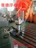 ABB机器人汽车零件去毛刺打磨气动浮动精密主轴曼德气动浮动主轴