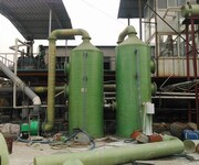 供应新疆钢厂玻璃钢脱硫塔/脱硫除尘器安装设计图片