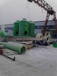 厂价直销旋流板喷淋式脱硫塔/水膜式脱硫塔质量保证图片