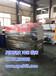 無錫廠家直銷珍珠棉epe自動送料裁斷機沖床模切機(型號全、支持個性化訂制)