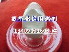 电线电缆阻燃剂牙膏级氢氧化铝微粉