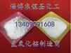 氢氧化铝阻燃剂产品种类与技术指标