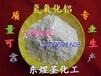氢氧化铝山东淄博生产厂家