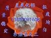 氢氧化铝淄博东煜圣专业生产厂家