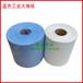 白色工业大卷纸木浆吸油工业无尘纸
