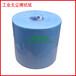 现货供应蓝色工业大卷纸工业无尘纸吸油纸