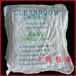 工业无尘清洁布亚超细纤维无尘布工业用