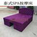 按摩椅哪个牌子好泰式床SPA床