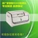 安徽合肥砷硒锑钡元素含量监督仪