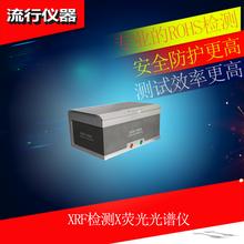 浙江检测不锈钢成分_合金材料分析仪器图片