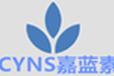 广东云浮车用尿素厂家和批发