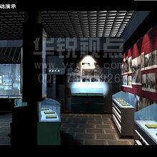 VR文物古迹复原,AR增强现实旅游软件,北京华锐视点