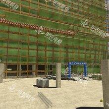 VR建筑安全事故体验软件,AR增强现实内容制作,北京华锐视点