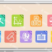 AR基础教育软件制作,虚拟现实内容开发公司,北京华锐视点