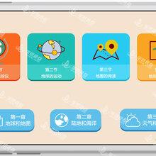 ARK12教育软件制作,虚拟现实内容开发公司,北京华锐视点