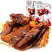 肉制品生产工艺与配方