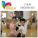 幼儿舞蹈考级幼儿舞蹈基本功练习注意事项