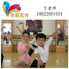 专业拉丁舞培训的好处-专业老师教授国标舞