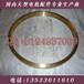 黄铜甩油环/MKYH系列拉制黄铜油环
