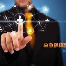 消防人員實操訓練模擬培訓系統-北京軟件定制開發公司