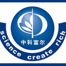 北京宣传单设计标志设计公司专业设计