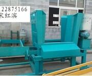 重庆路缘石机械厂砖机设备图片