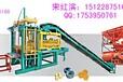 西藏高效水泥制砖机多少钱