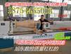 數控木工車床多少錢數控木工車床價格數控木工車床廠家
