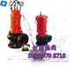 广一水泵WQG型潜水污水泵-WQG10-10-0.75潜水泵