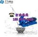广州广一泵业有限公司-广一IS型单级单吸卧式离心泵-广一単级离心泵