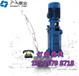 广一离心泵-广一DL型立式多级离心泵