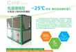 谱德电池热泵烘干机