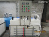 自动加药系统珀蓝特全自动加药装置