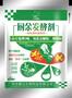 微元生物厨余堆肥发酵剂生产厂家微元厨余堆肥发酵剂生产厂家图片