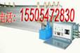 2017电热式硫化机PXBG,XXBG,DXBG修补器