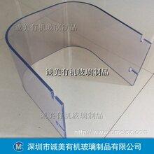 透明PVC弧形折彎PVC彎折陽光耐力板熱彎廠家圖片