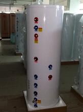 生产厂家,200L壁挂炉承压水箱,不锈钢内胆,品质优图片