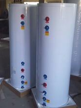 家用,空气能热泵储水箱,承压水箱,厂家直销图片