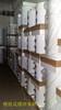 批发缓冲水箱(配合地源热泵使用),直接厂家