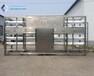 善蘊25噸超濾設備大型礦泉水設備礦泉水設備廠家