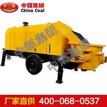 山东中煤柴油机混凝土输送泵
