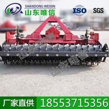 驱动耙3-4m驱动耙首选唯信农业机械设备