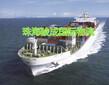珠海至澳门货运专线珠海至香港货运专线图片