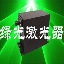 2瓦绿光激光器激光警示灯激光定位灯3瓦单绿激光器激光器厂家价格2瓦绿光激光器3瓦绿光激光器图片